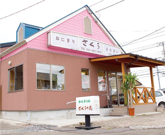 ピンク色の建物が目印です。