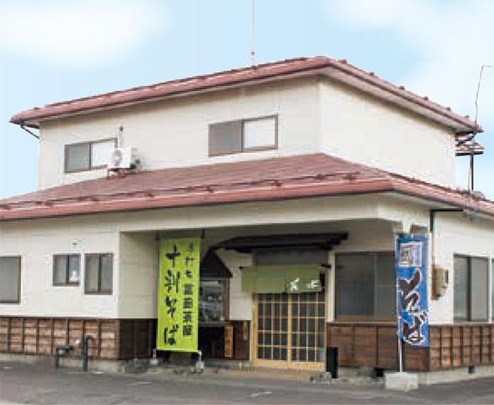 富田町庭球場近く